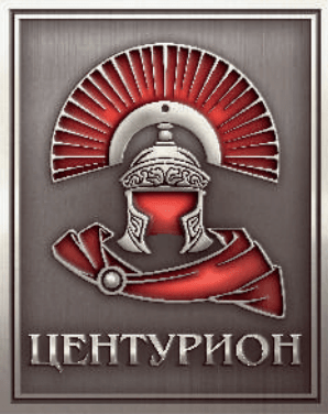 Логотип производителя Центурион