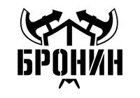 Логотип производителя Бронин