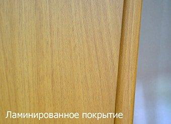 двери ламинат